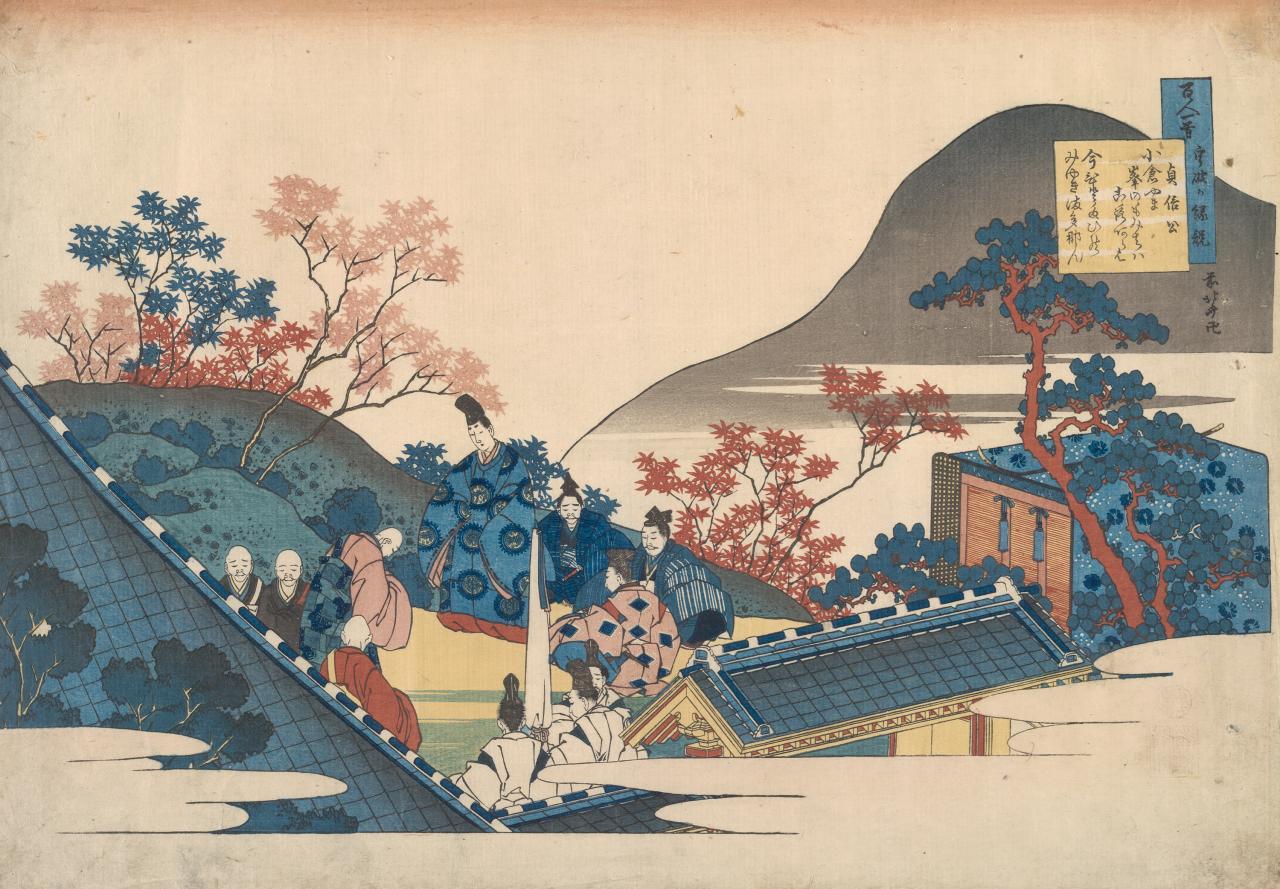 Hokusai - Drawing Maniac