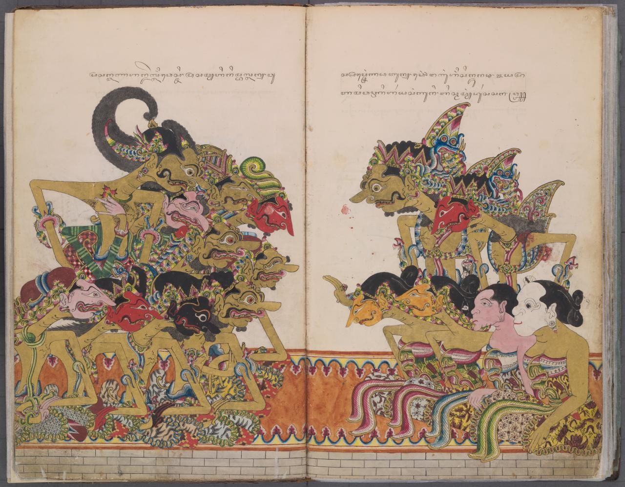 INDONESIAN Illustrated manuscript of Serat Dewa Ruci 1886