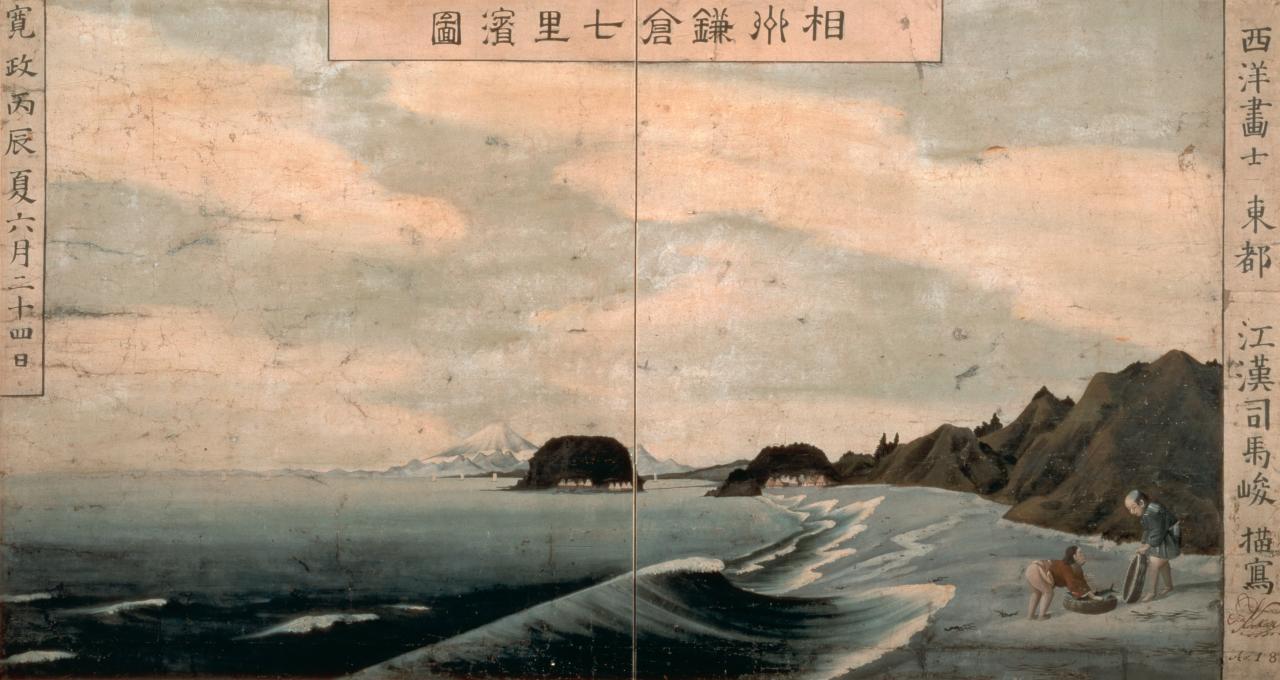 under the wave off kanagawa analysis