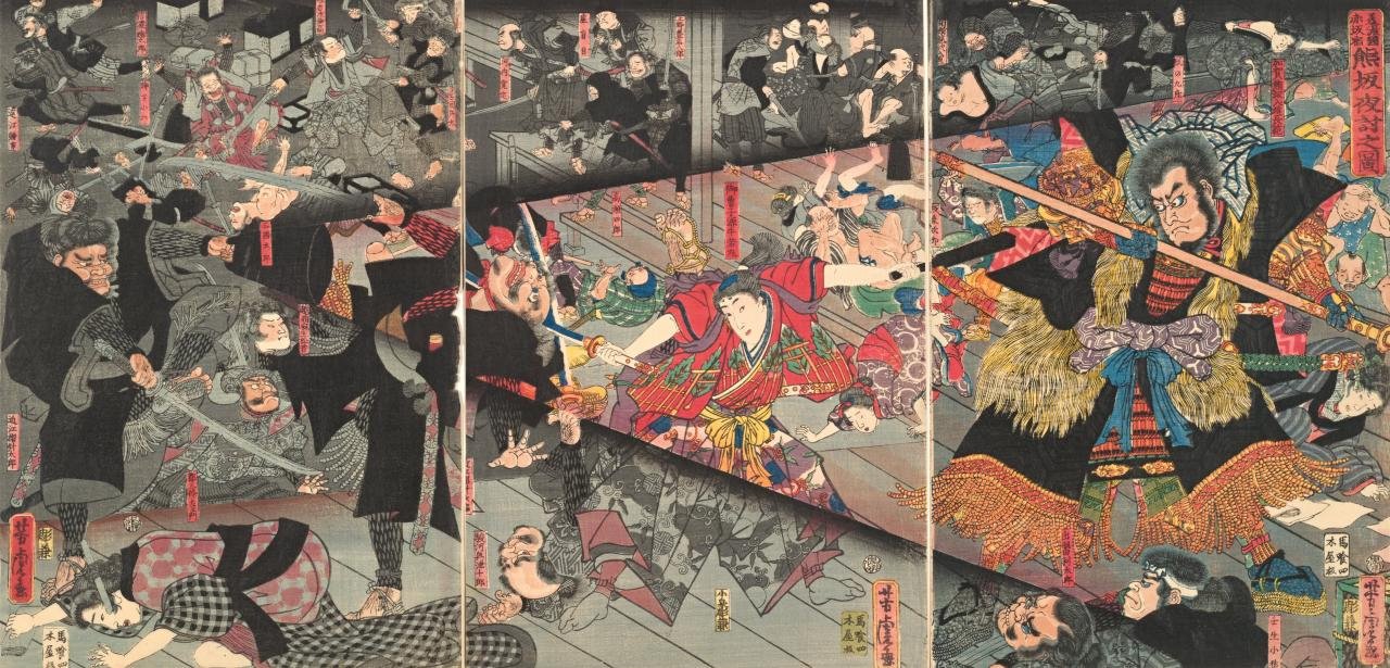 A Battle Scene Of Fighting To The Bitter End Is Portrayed In Death Kusunoki Masatsura Fig 13 By Ichieisai Yoshitzuya Was