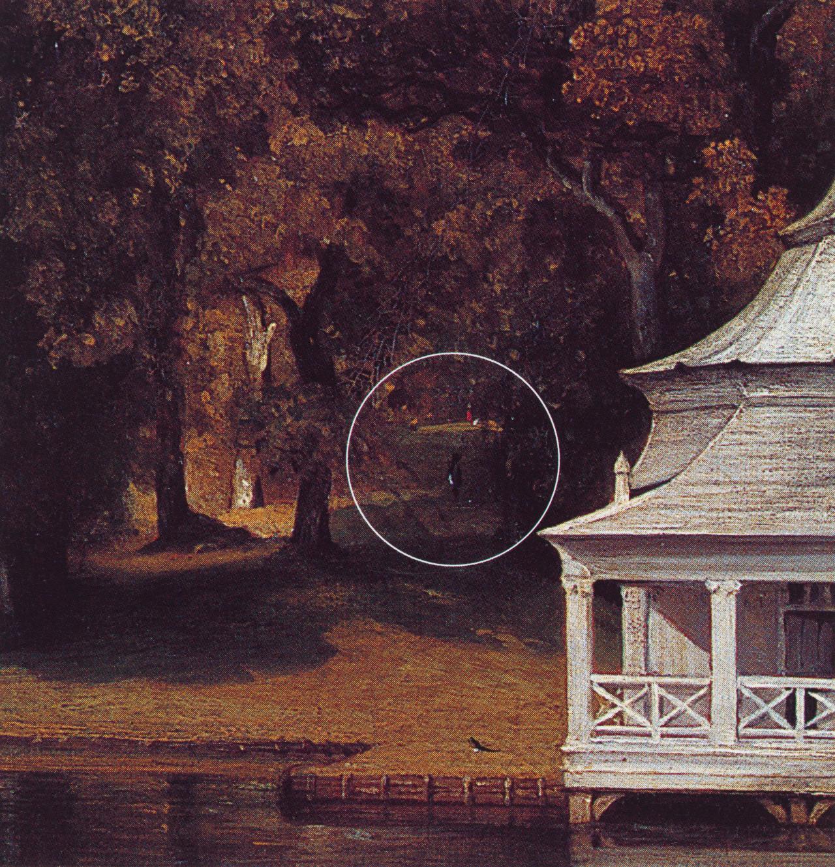 The royal pavilion essay