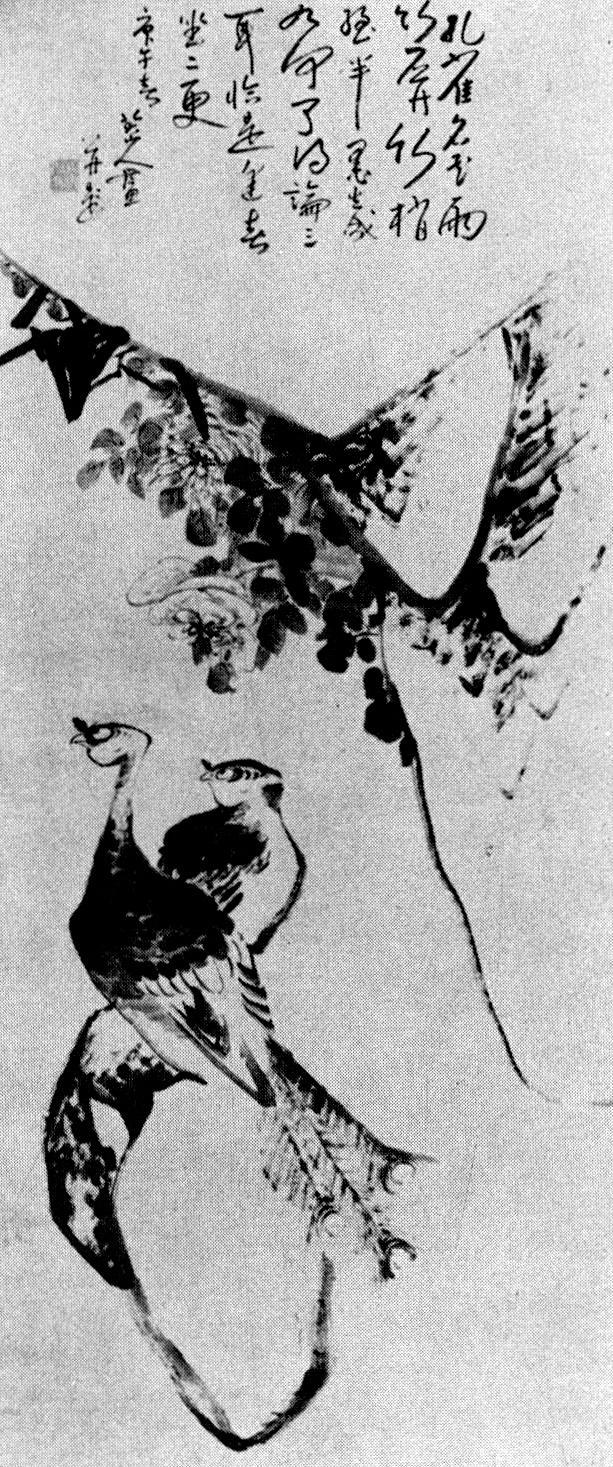the chinese literati on painting bush susan