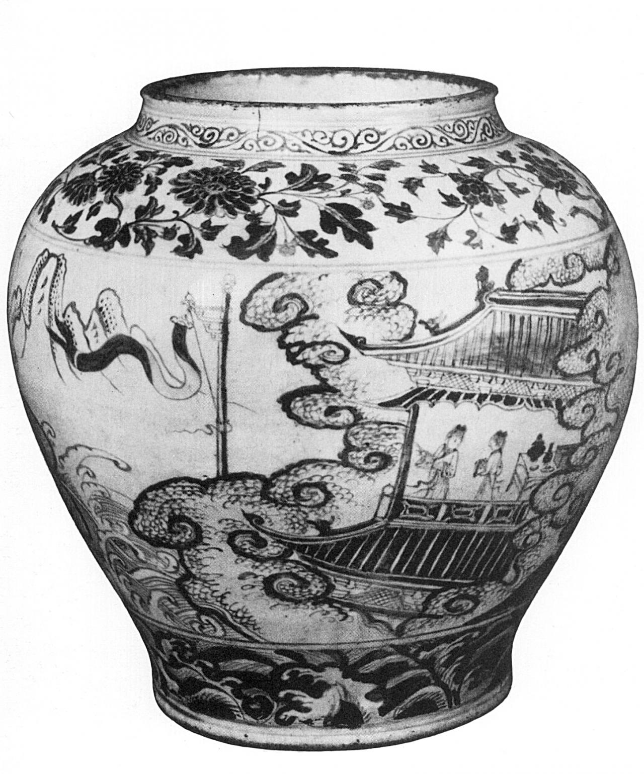 The date of a rare blue and white wine jar in the chinese the early ming late 14th century attribution of the blue and white jar in the gallerys collection is supported by comparative pictorial evidence on jars reviewsmspy