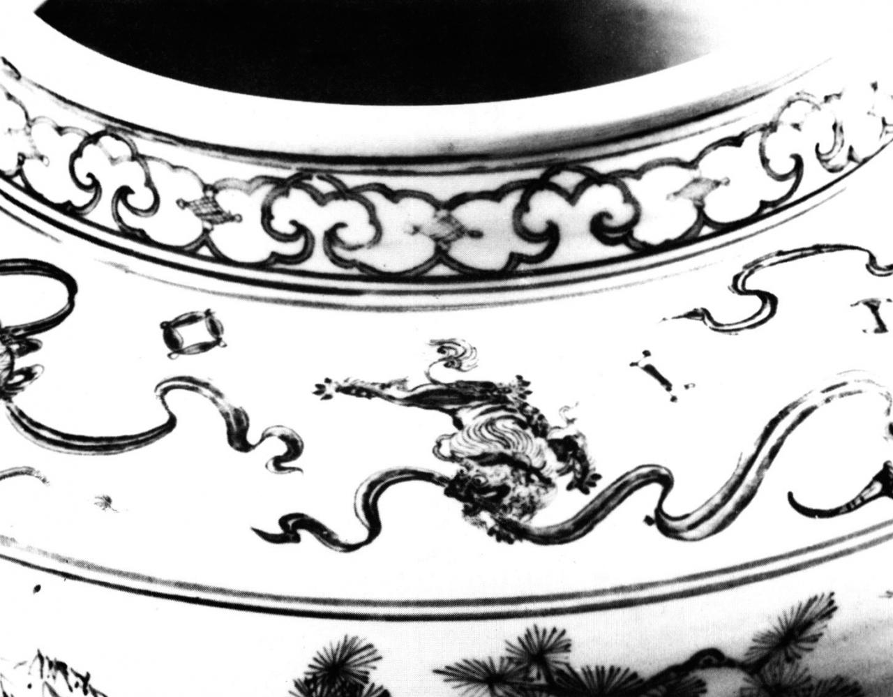 The date of a rare blue and white wine jar in the chinese the motif of the mythical animal suan nithe mythical animal suan ni is said to be a lion or a wild horse which could run for 500 li chinese miles reviewsmspy