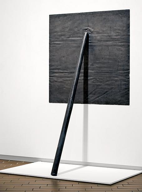 minimalism essay