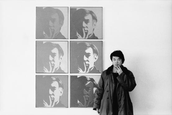 Ai Weiwei At the Museum of Modern Art 1987