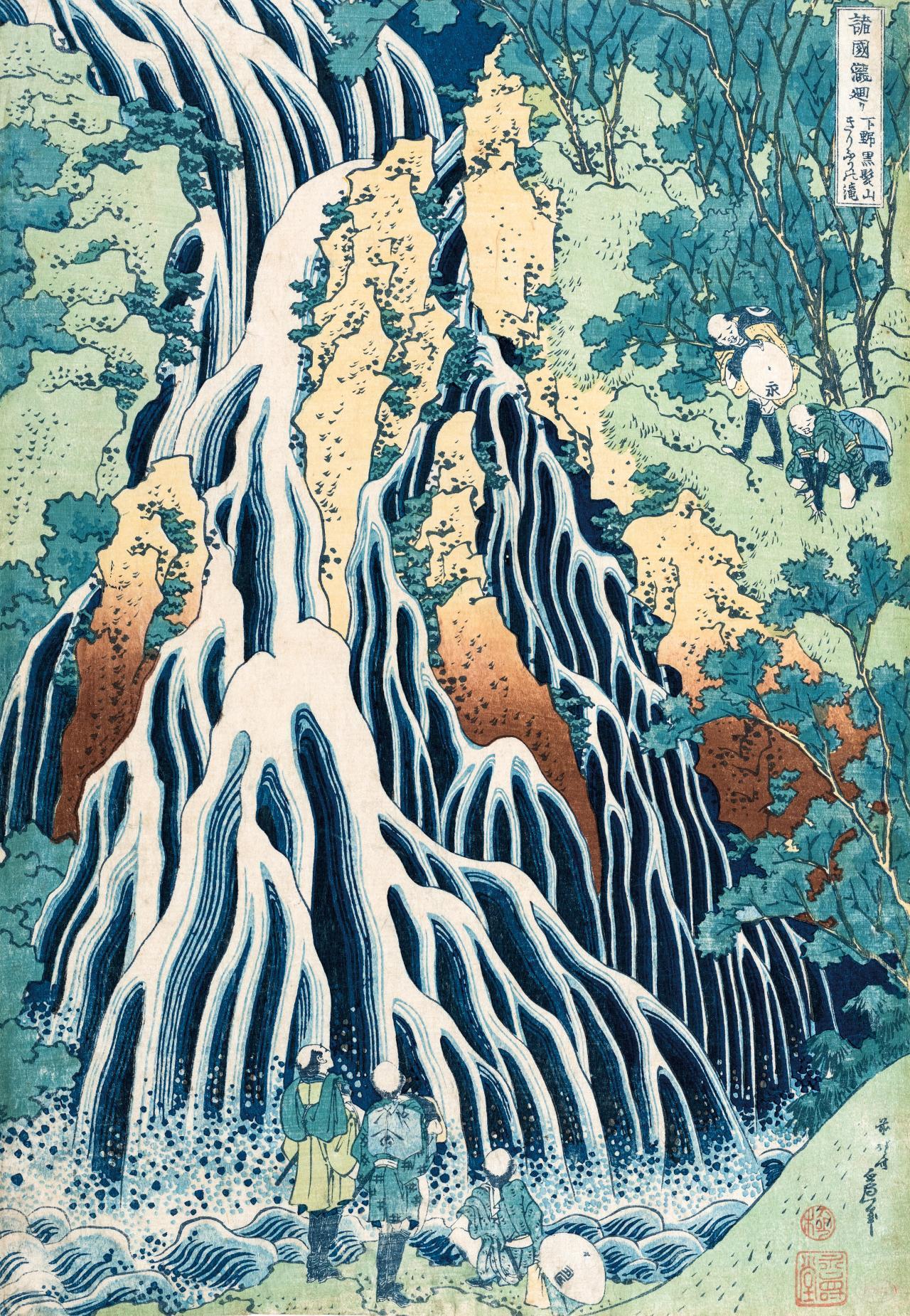 hokusai ngv