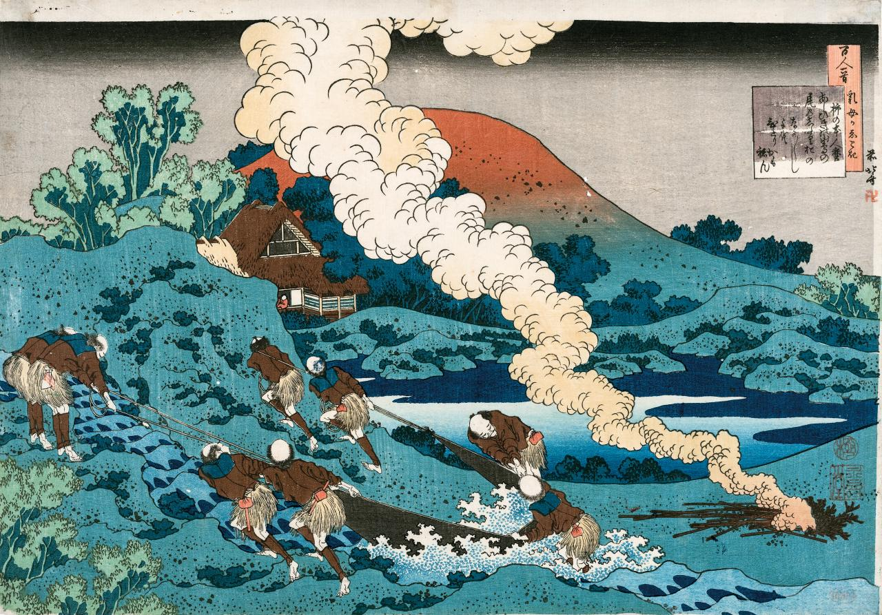 This last major series of prints created by Hokusai is based on Japan's  best known anthology of poems, the Ogura Hyakunin Isshu, compiled by the  nobleman ...