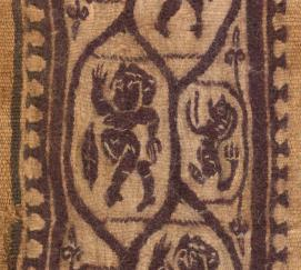 UNKNOWN (maker); EGYPT, Coptic