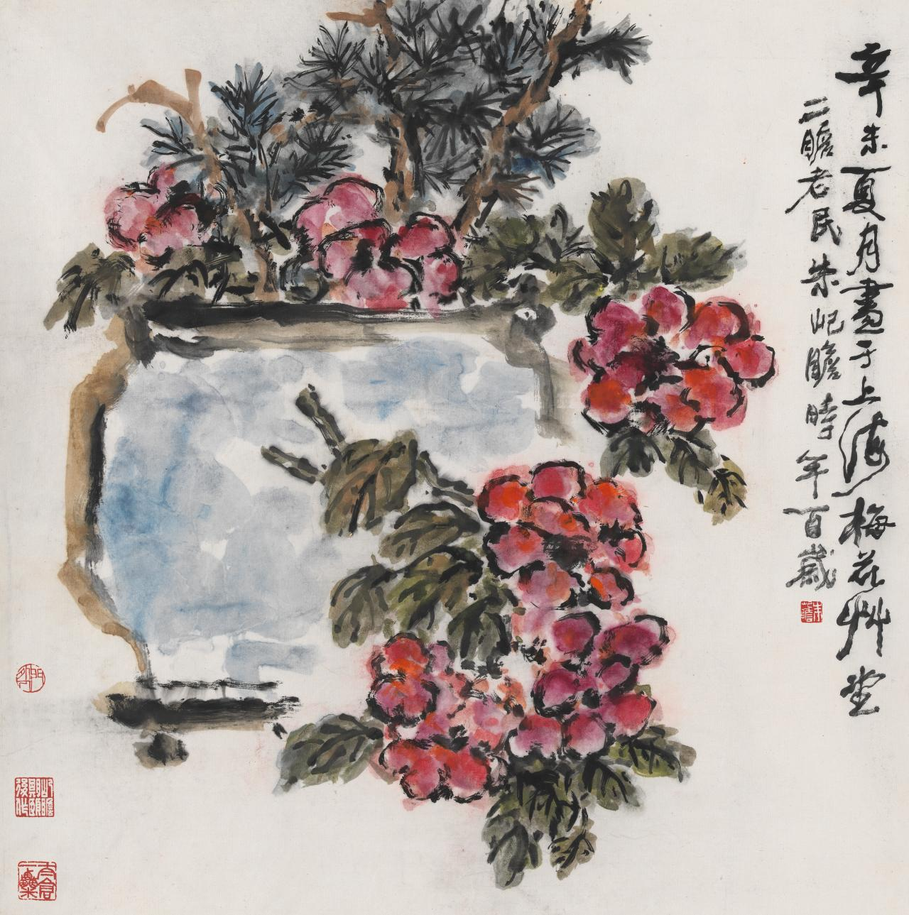 Pine and plum blossoms