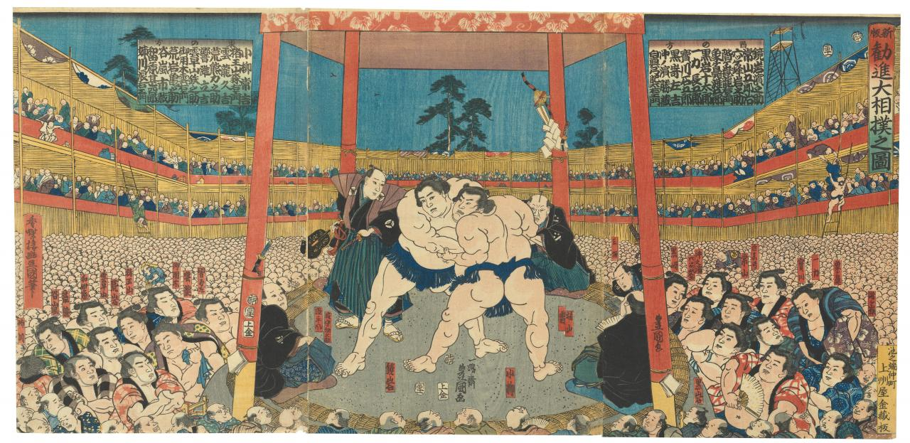 New edition, Kanjin sumo tournament