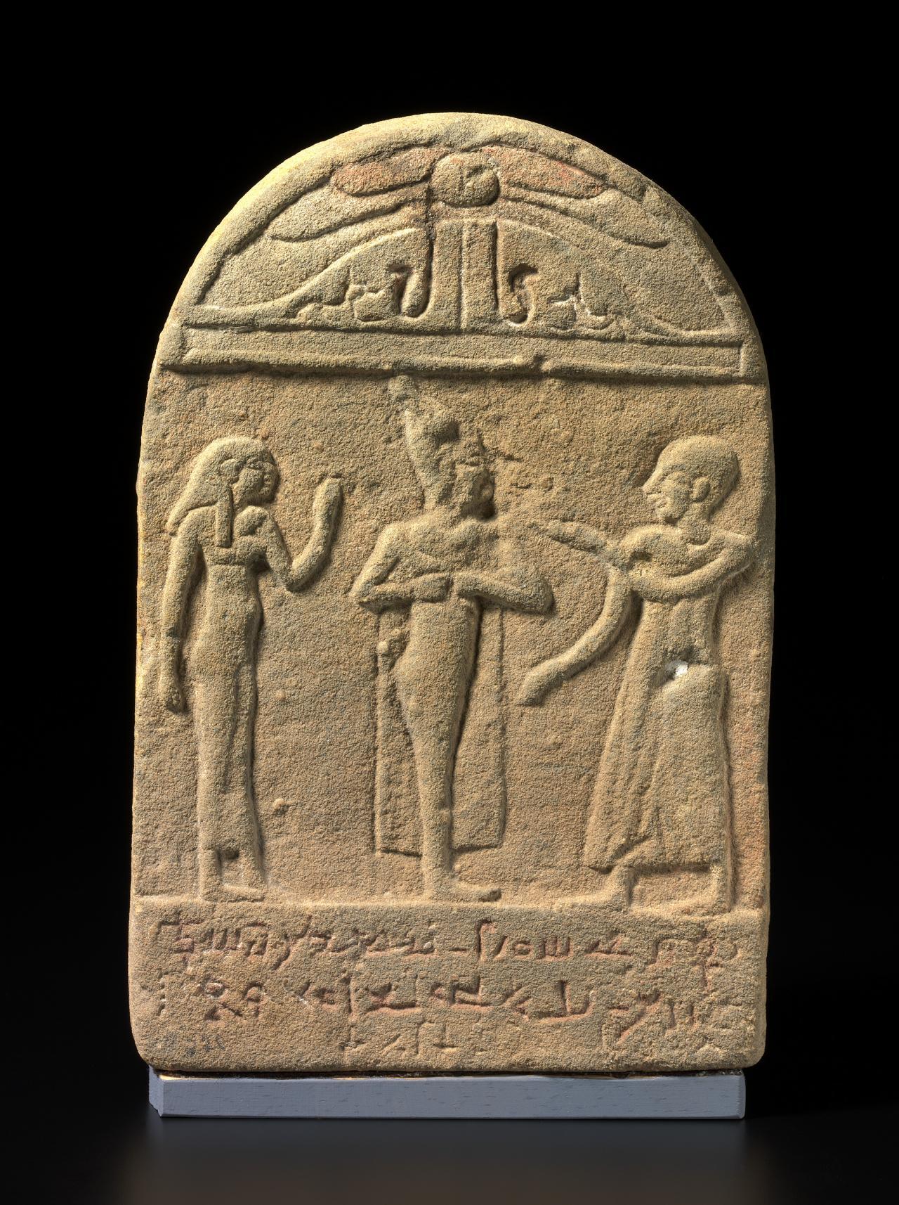 Demotic mortuary stela | EGYPT | NGV | View Work