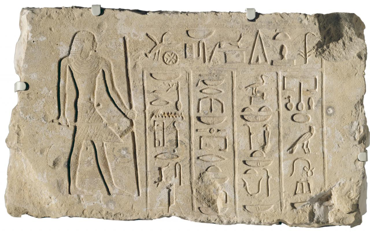 Mortuary stela from the tomb of Thouta Resa