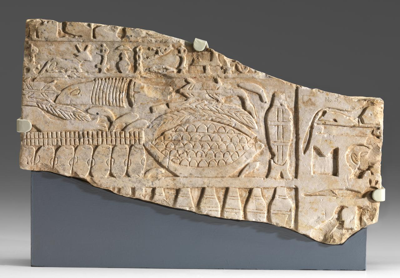 Wall relief fragment or fragment of a false door