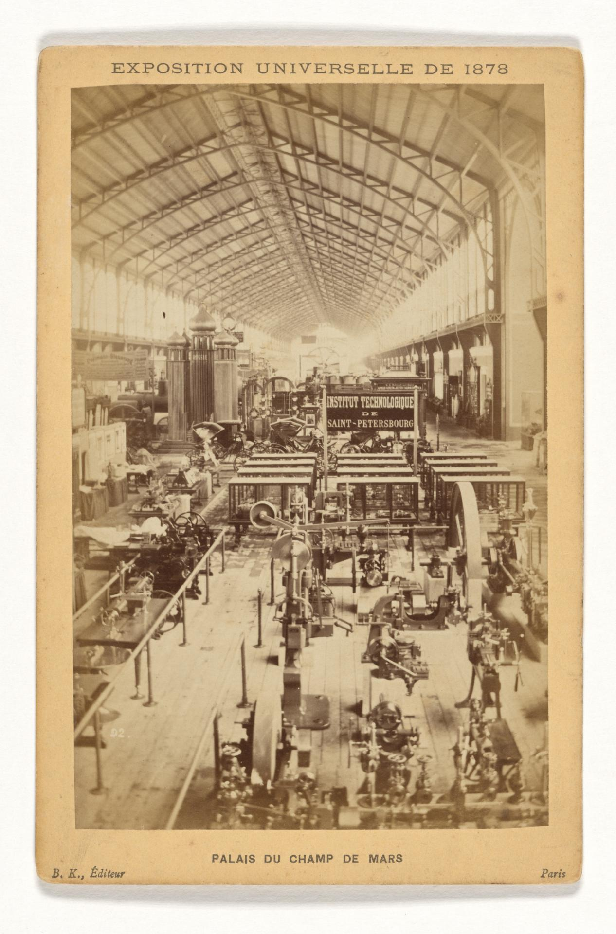 Universal Exposition, Paris. Palace of Champ de Mars, Machinery Hall, foreign section, cabinet print