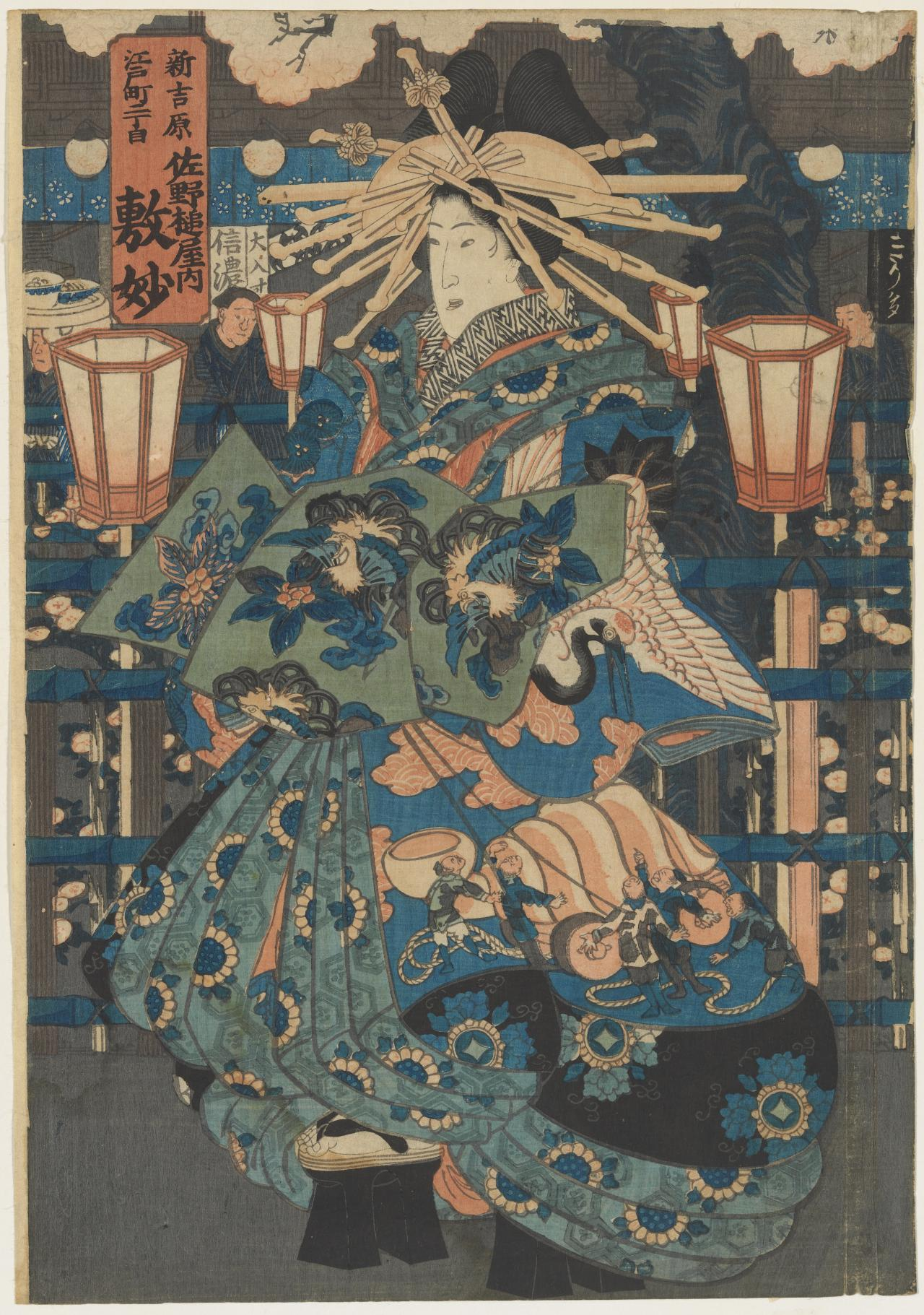 Shikitae of the House of Sano, from the series of oiran from New Yoshiwara, Edo, second district. Shin Yoshiwara Edocho nichome. Sanozuchiyanai Shikitae