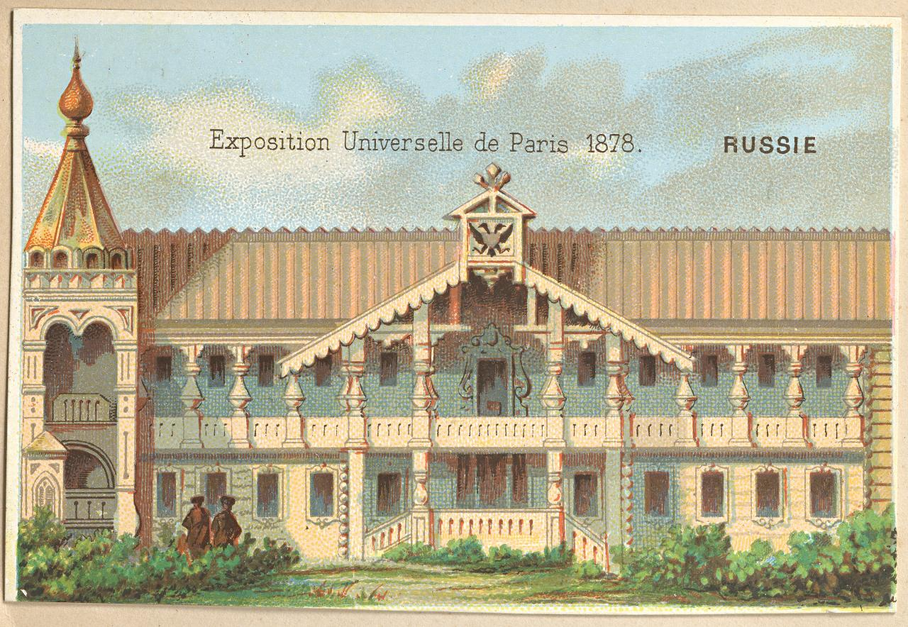 Universal Exposition, Paris. Pavilion of Russia