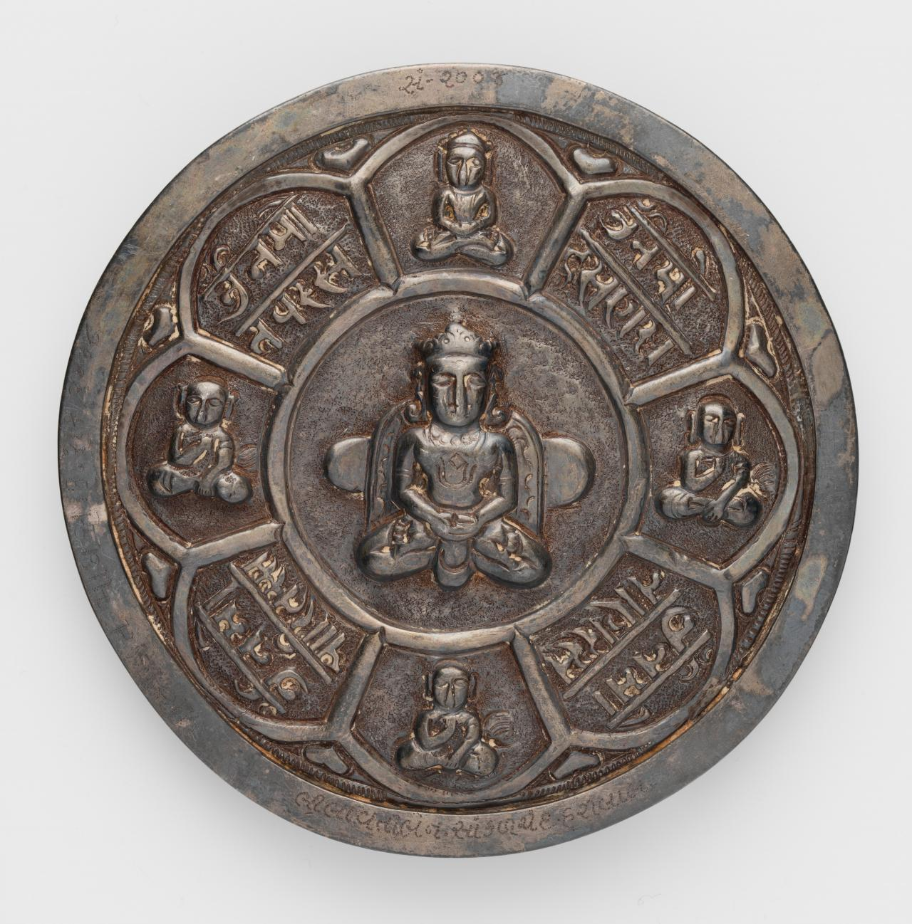 Pilgrimage and devotional plaque (Phul) with Jain figures
