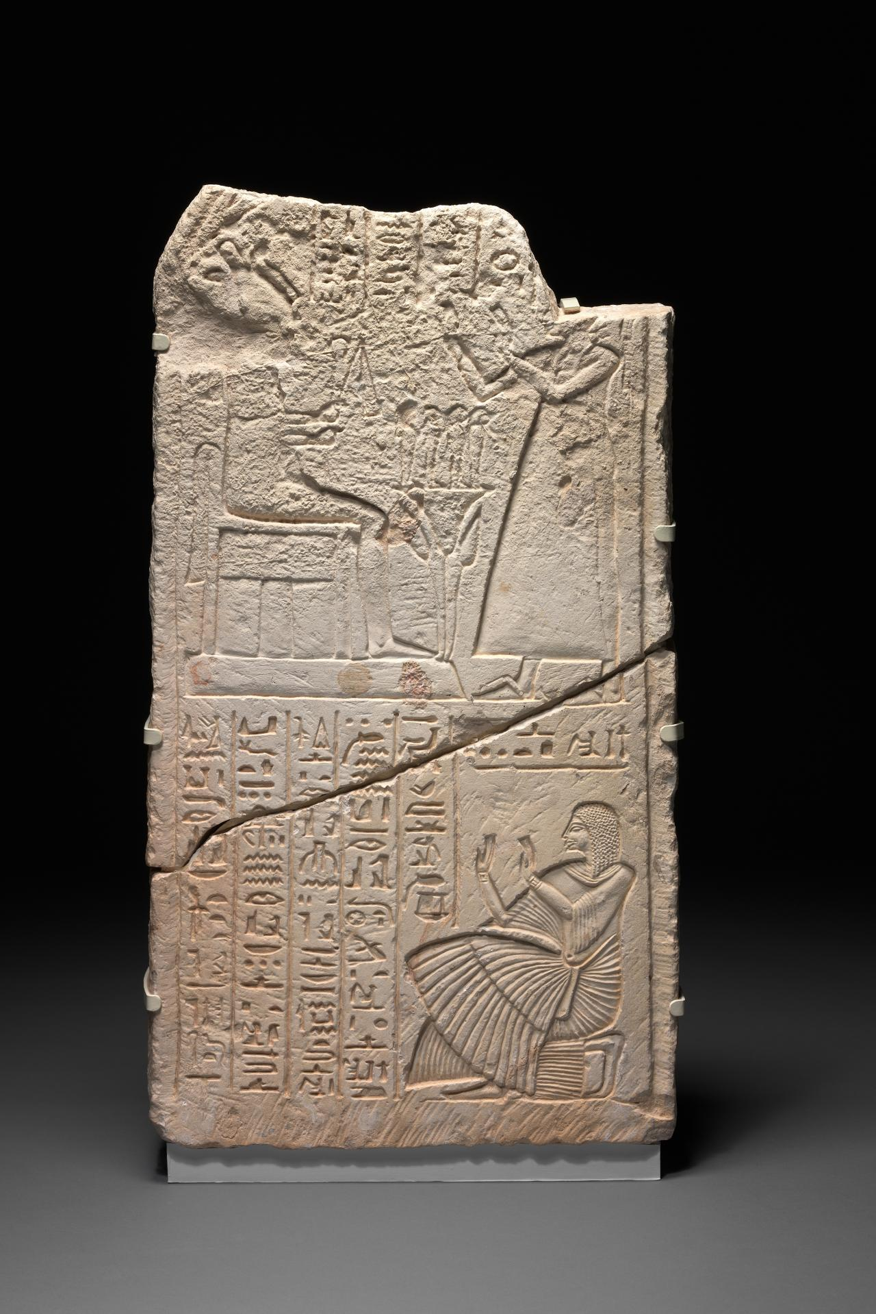 Mortuary stela of Nebuhotep
