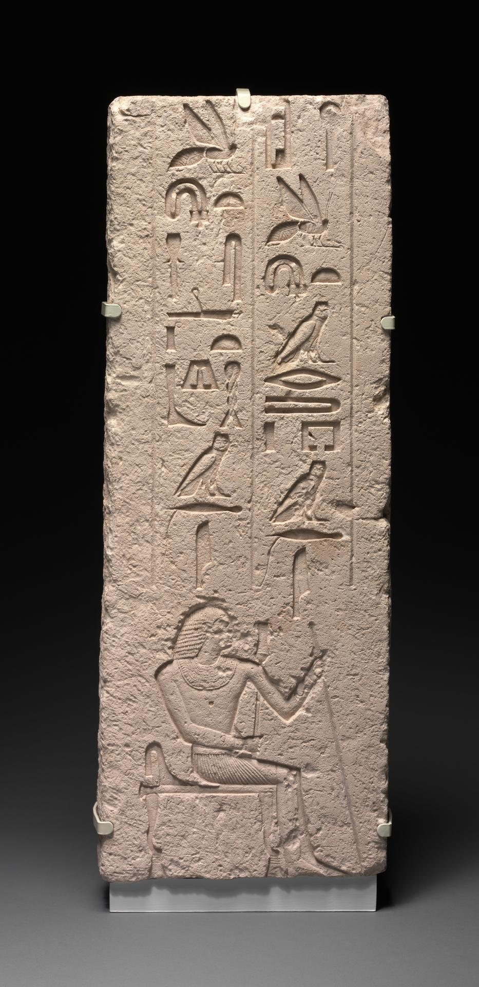Door jamb from the tomb of Mehi