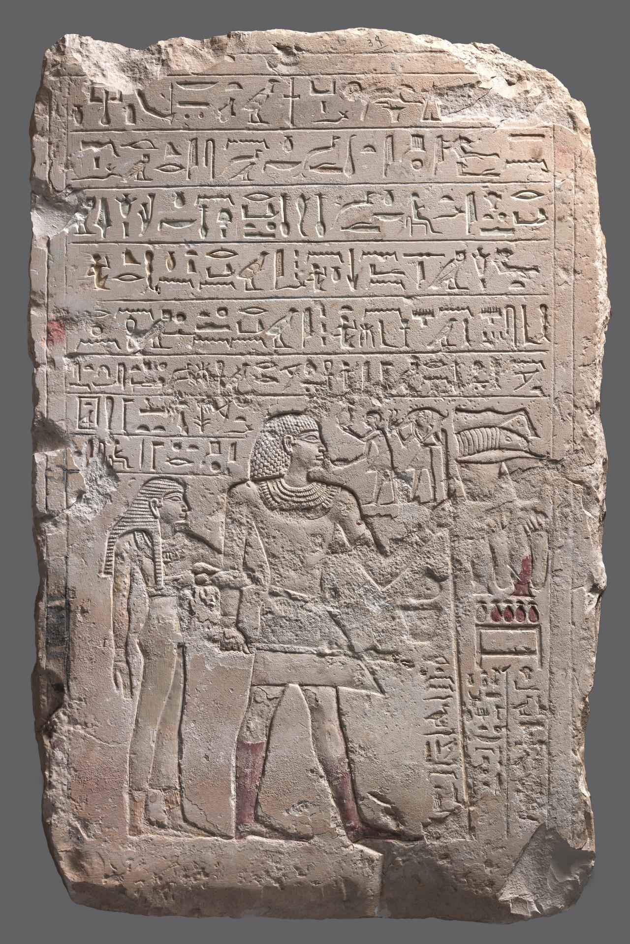 Mortuary stela from the tomb of 'Iti