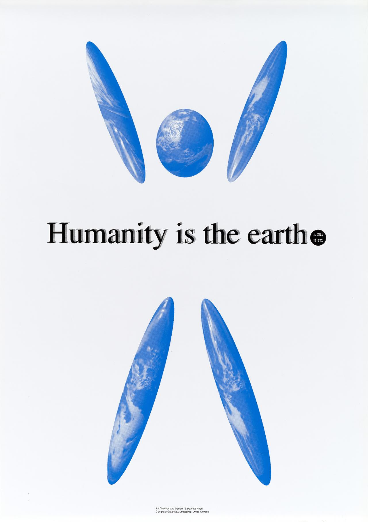 Humanity is the earth
