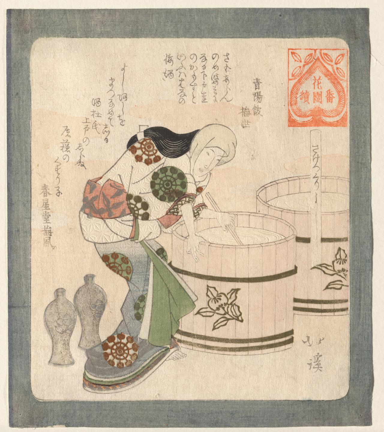 Woman at sake tubs
