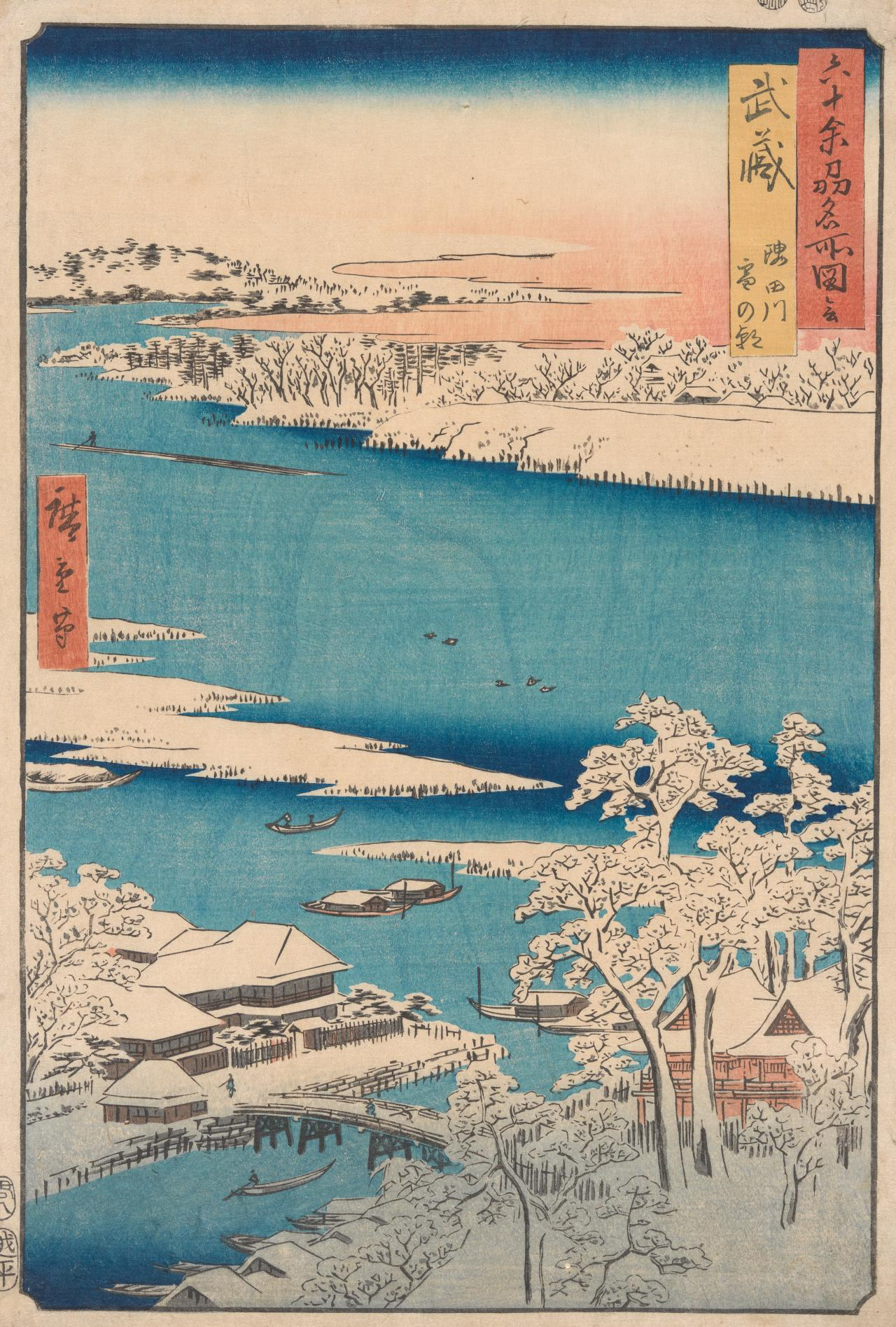 Snowy Morning on the Sumida River, Musashi Province