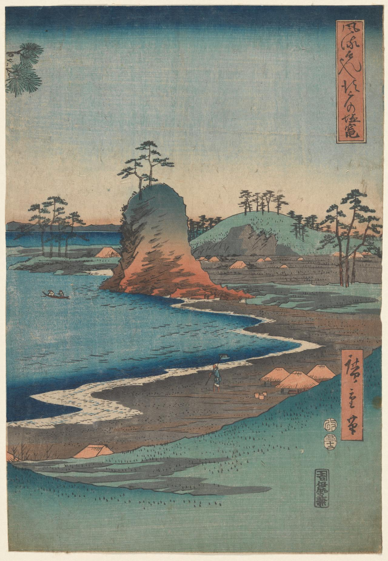 Poetic landscape with Genji by the salt fields of Suma