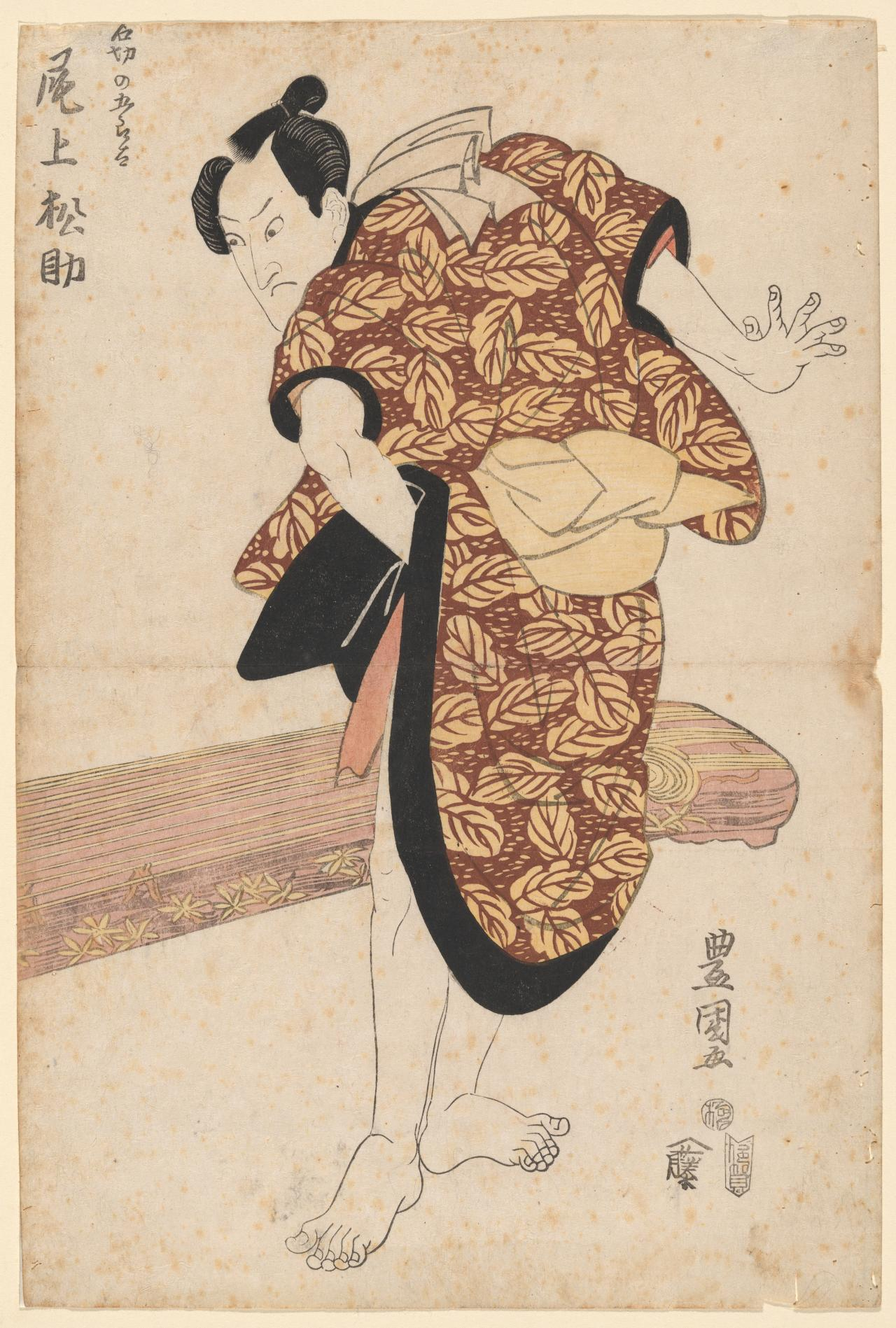 The actor Onoue Matsusuke as the stonemason Gorōta Matsusuke
