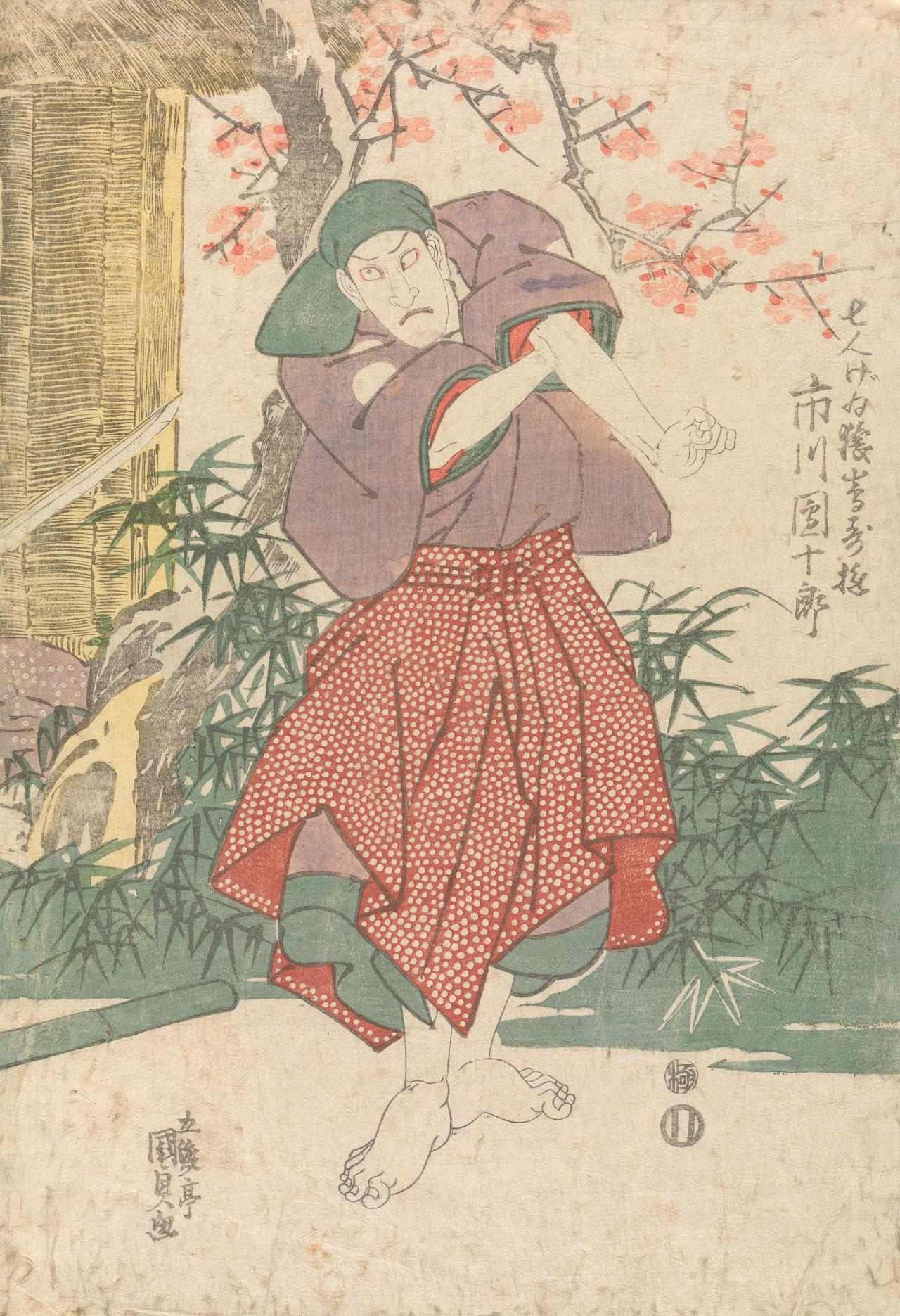 Man standing confronted by sword before blossoming plum
