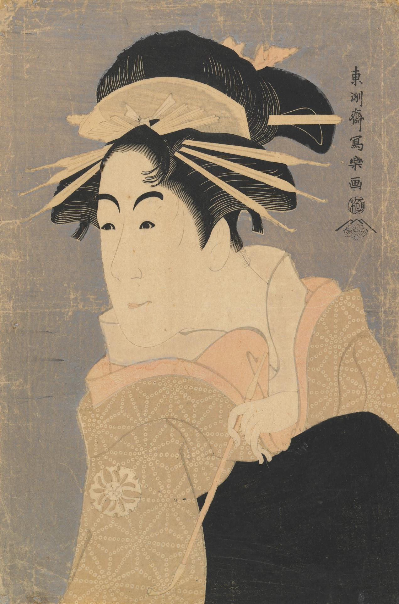 Actor Matsumoto Yonesaburō as Kewaizaka no Shōshō, actually Shinobu