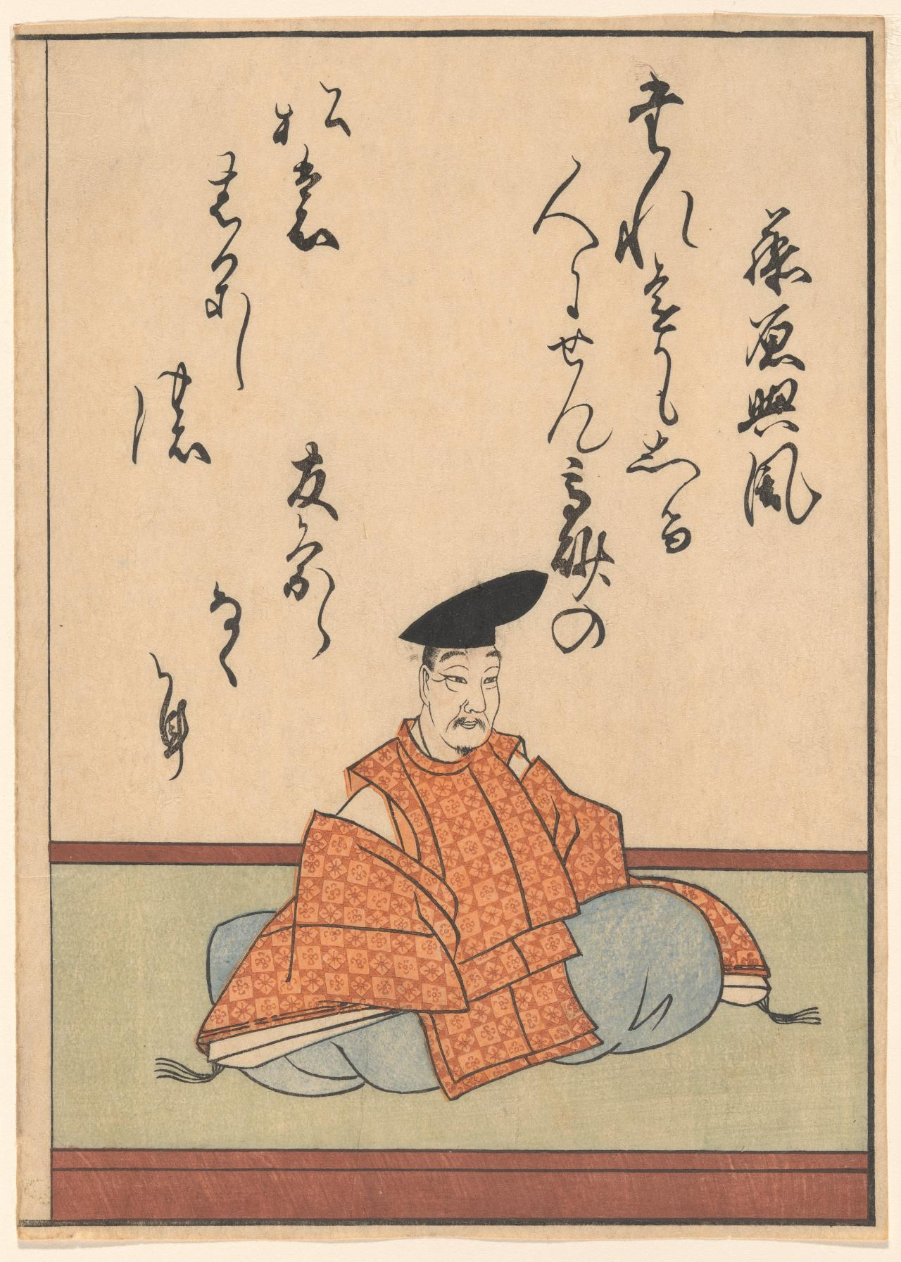 Seated figure looking right in orange robe
