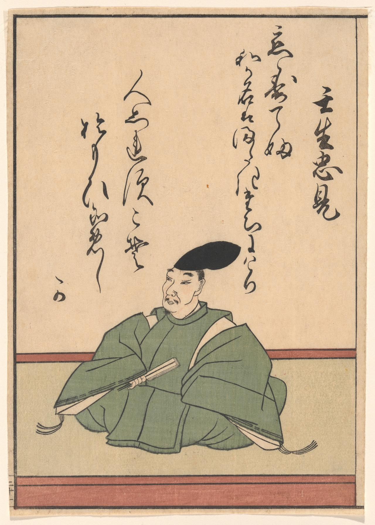 Seated figure looking left wearing green robe