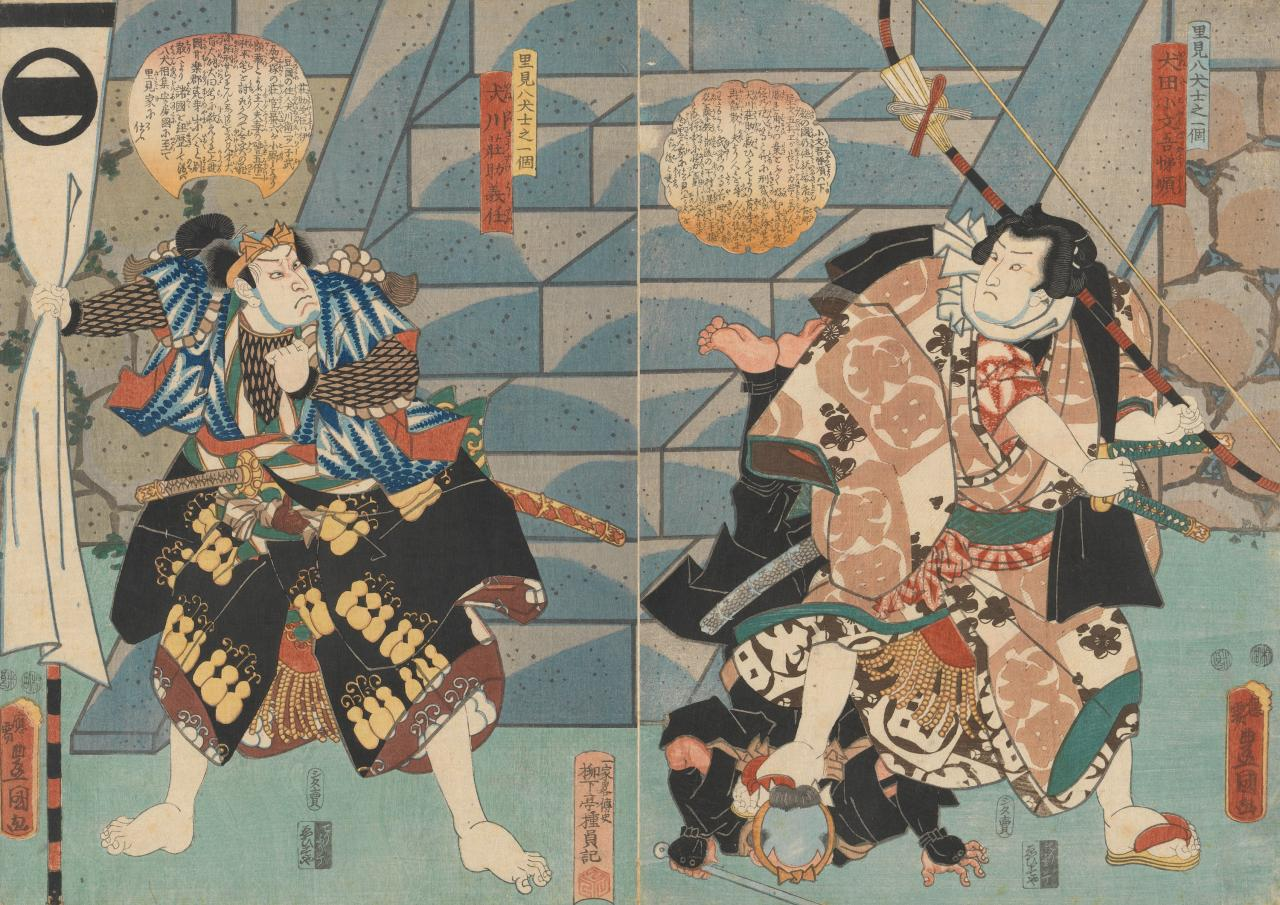 The eight canine heroes of the House of Satomi