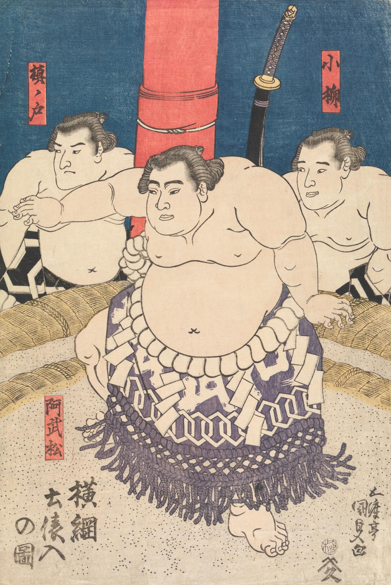 Champion sumo wrestler entering the arena