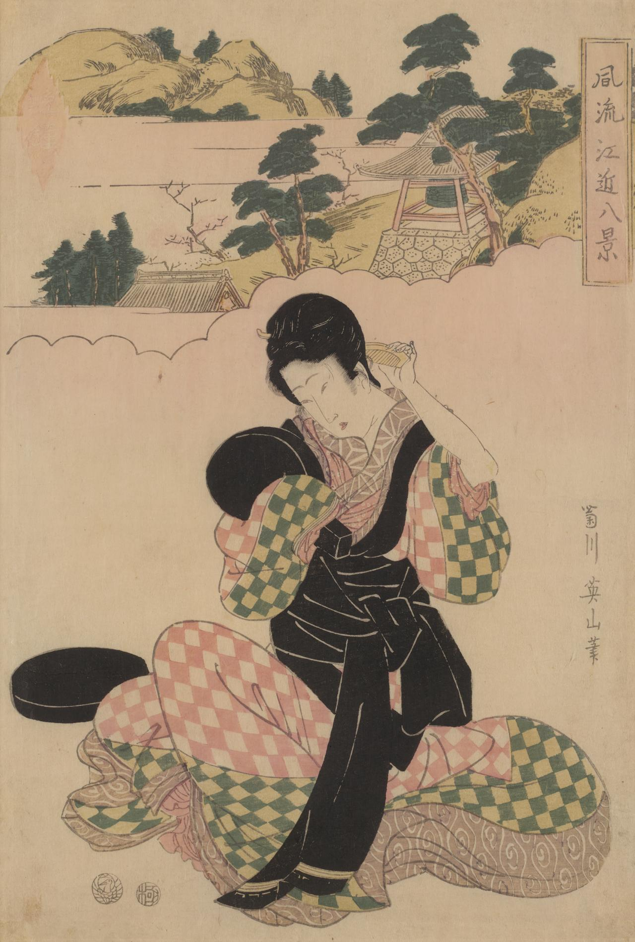 Beauties at eight views of Omi