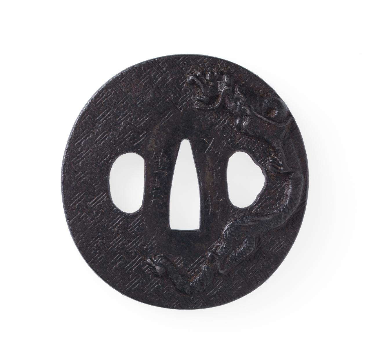 Sword guard with dragon and swasstica motif