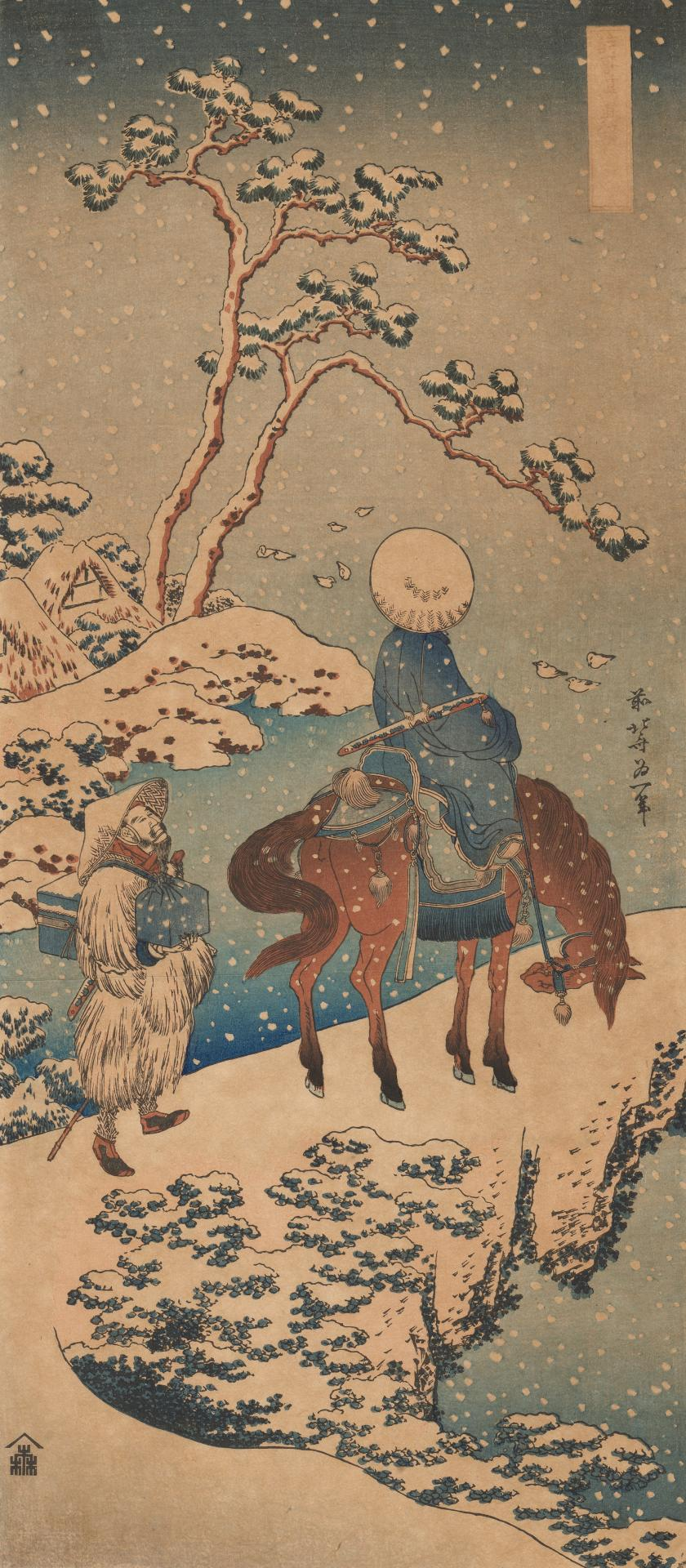 Traveller in snow