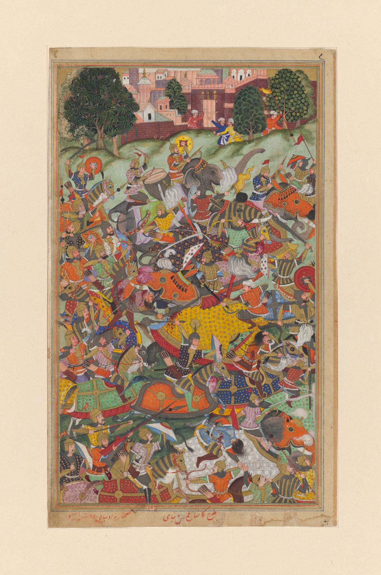 Leaf from an Akarnama manuscript: The Defeat of Hemu