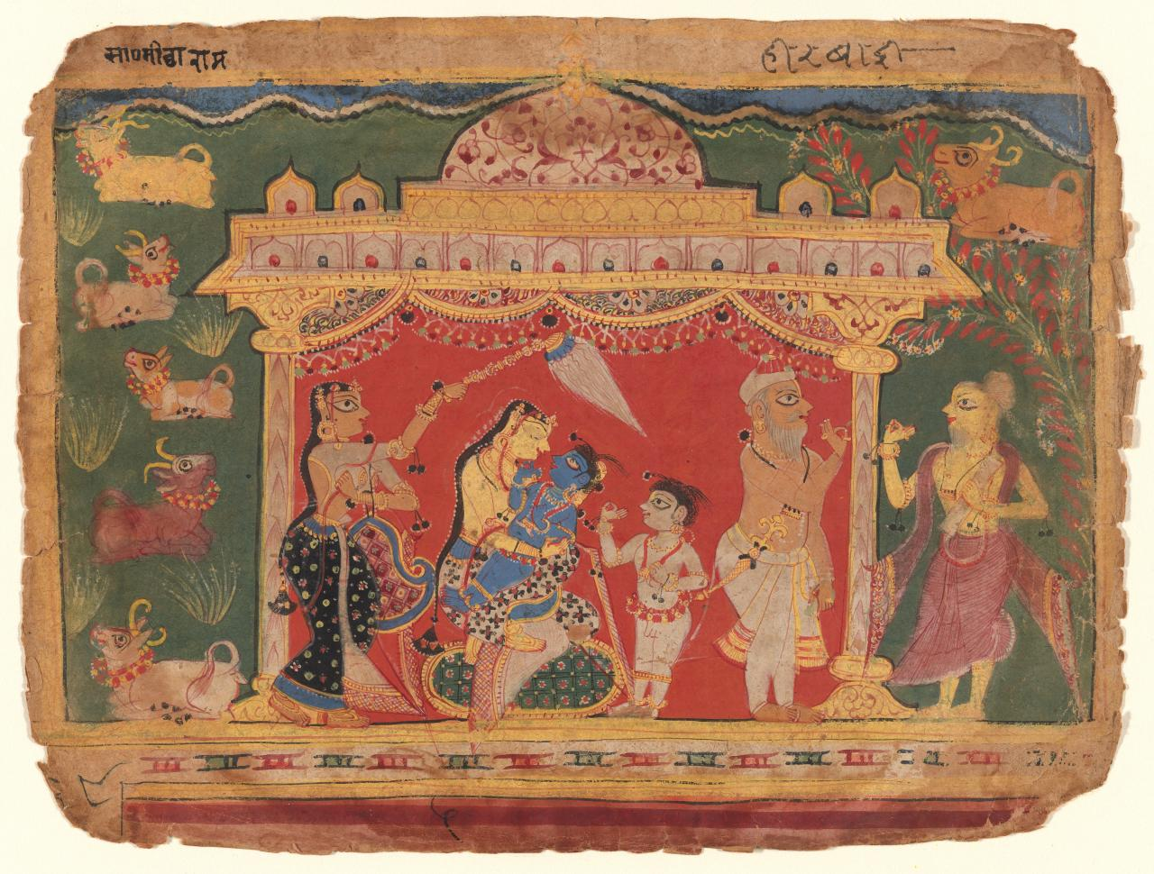 Folio from a Bhagavata Purana: Yashoda nursing the child Krishna