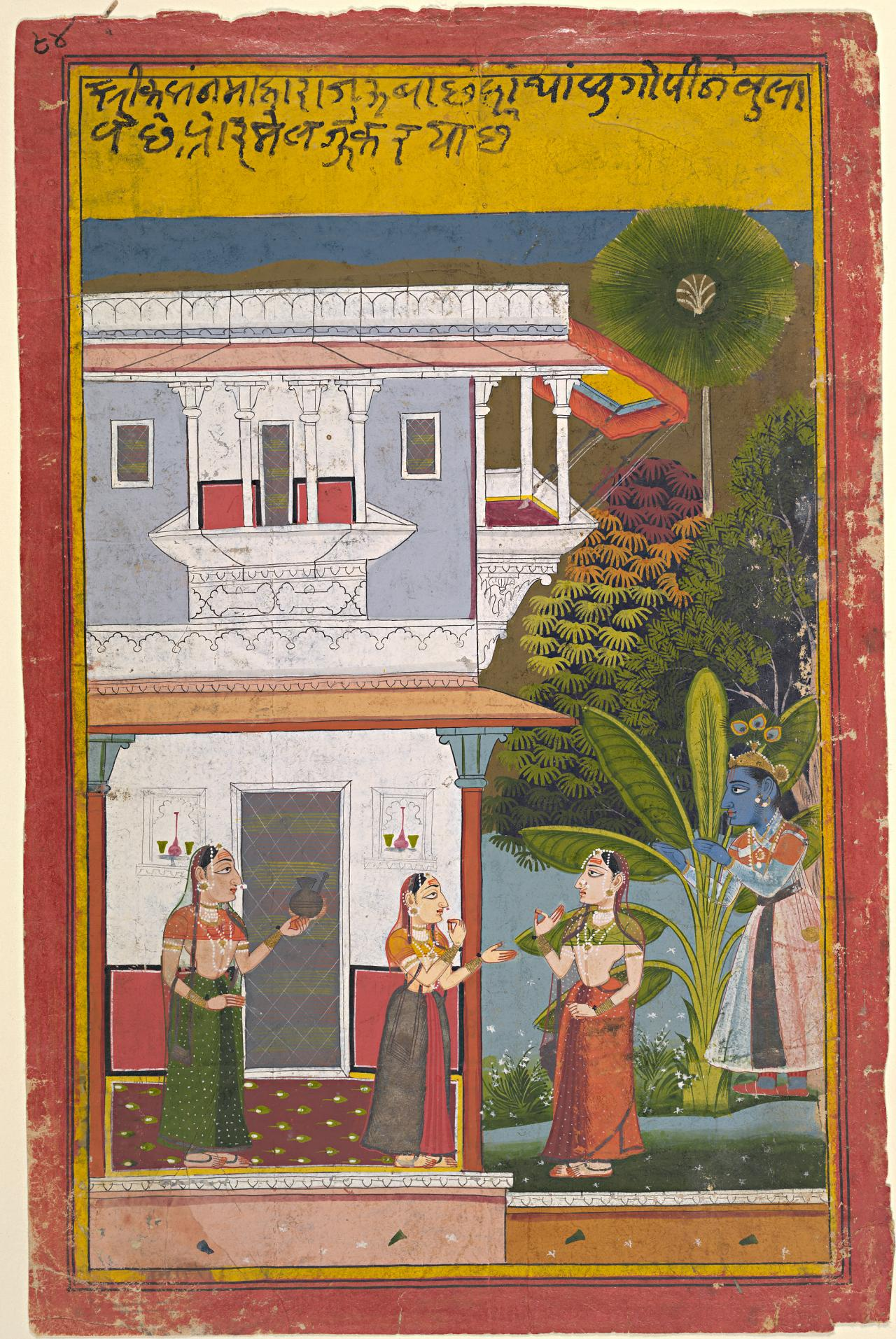 Krishna spies on Radha