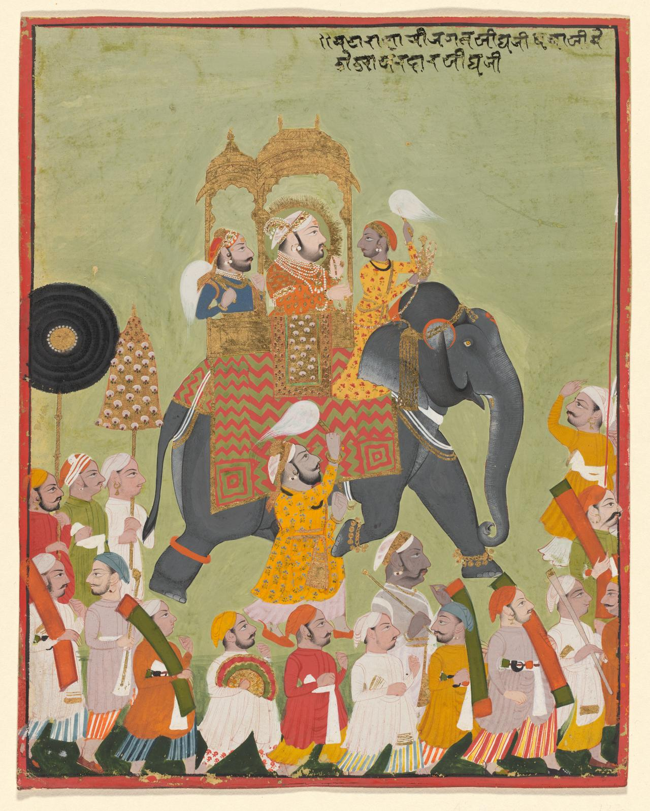 Maharana Jagat Singh II on an elephant