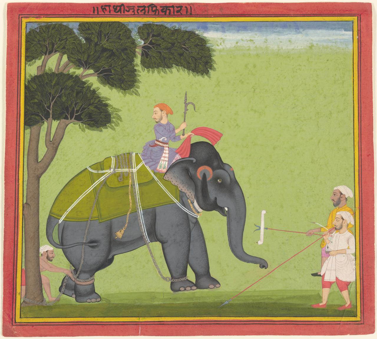 The elephant Zulfikar