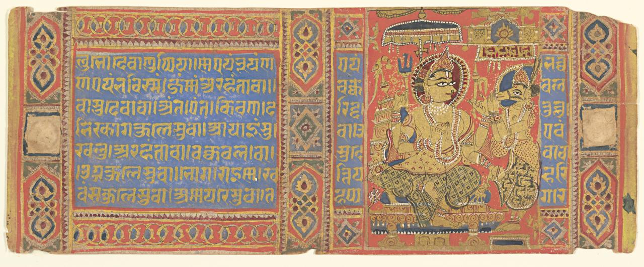 Sakra commands Harinagamesin: folio from a Jain Kalpasutra manuscript