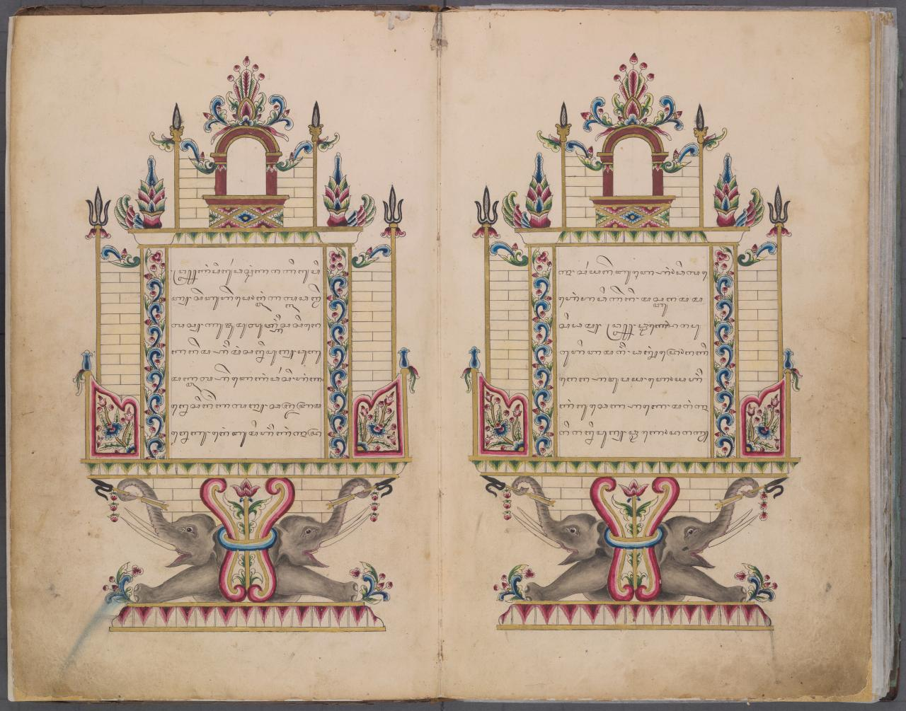 Illustrated manuscript of Serat Dewa Ruci