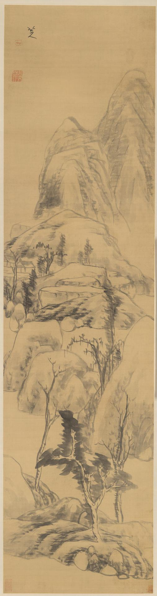 Landscape in the style of Huang Gongwang, (1269-1354)