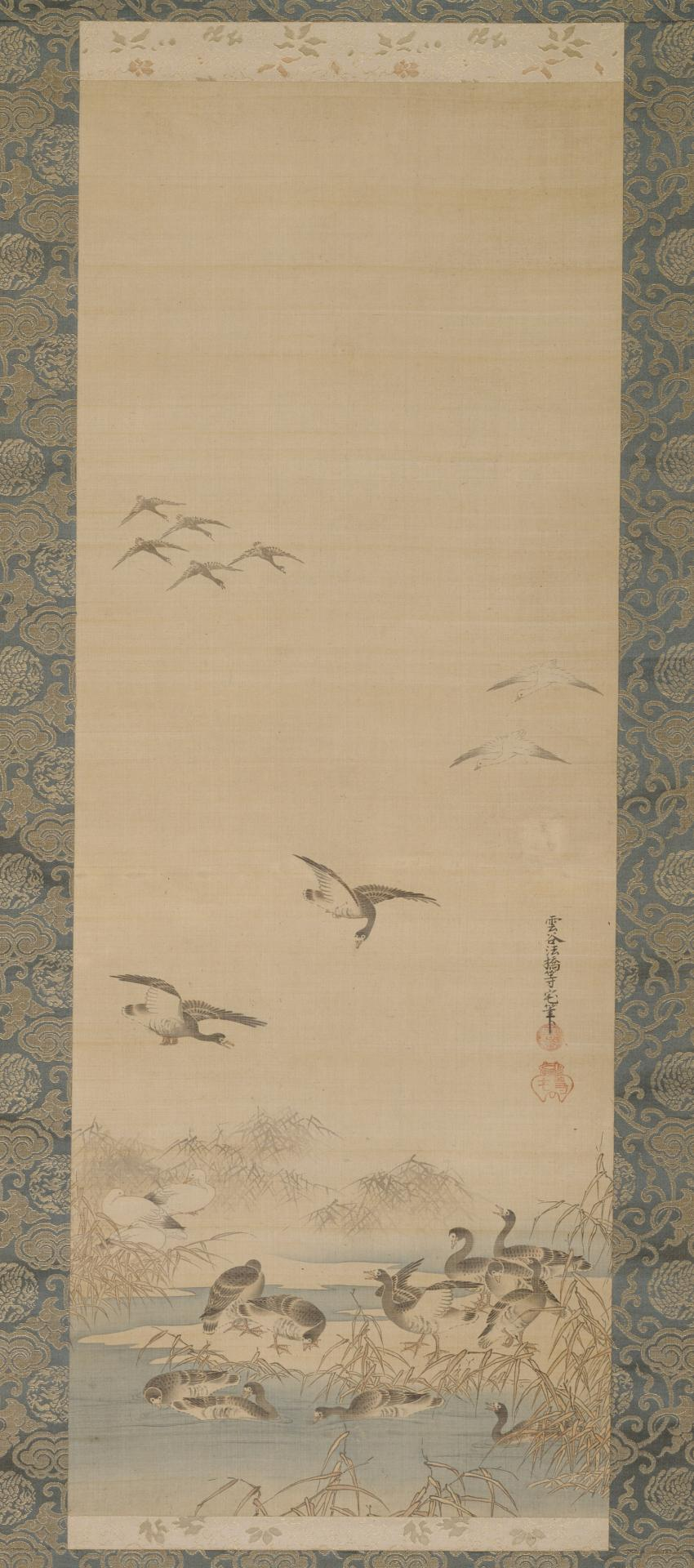 Geese in a landscape