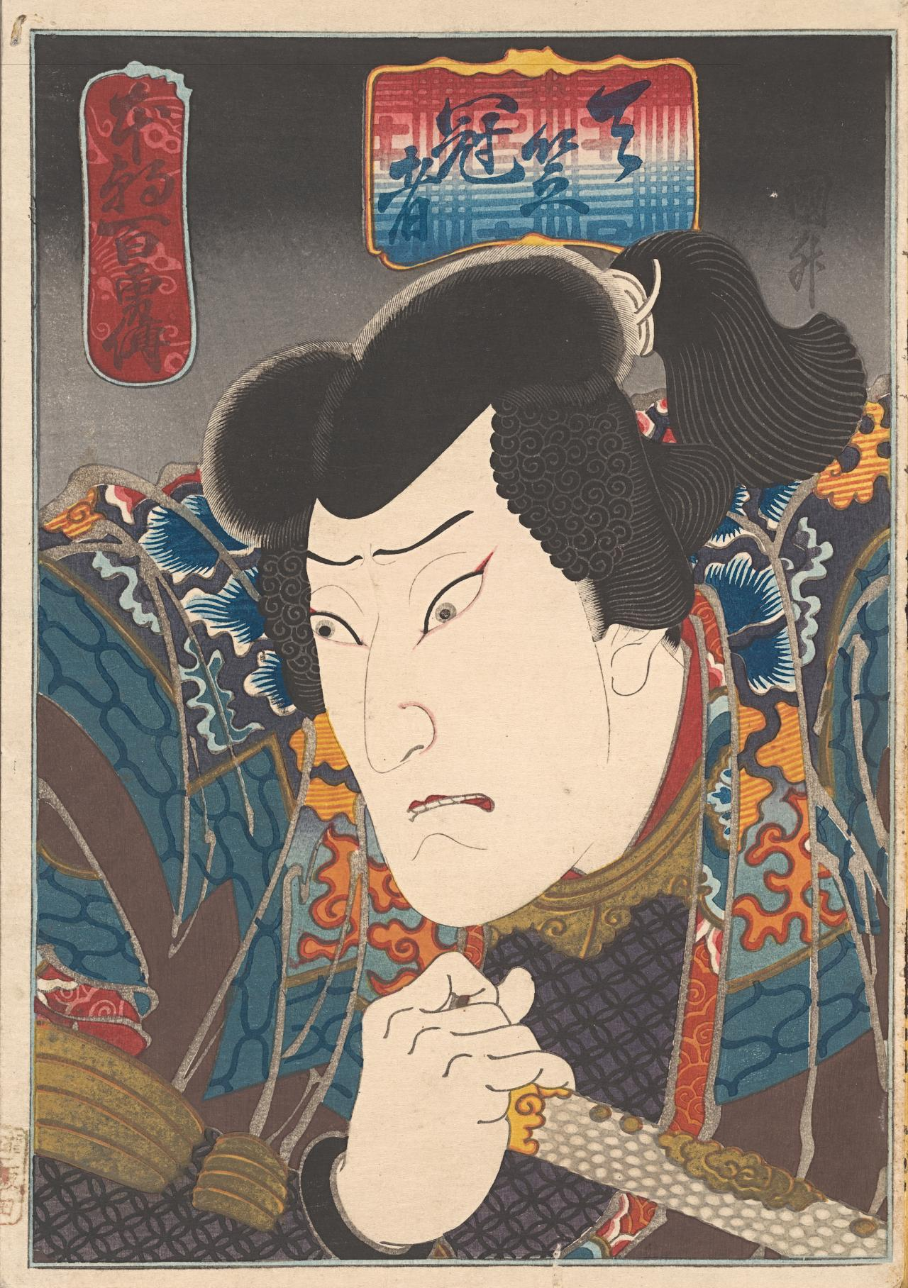 Portraits of kabuki actors