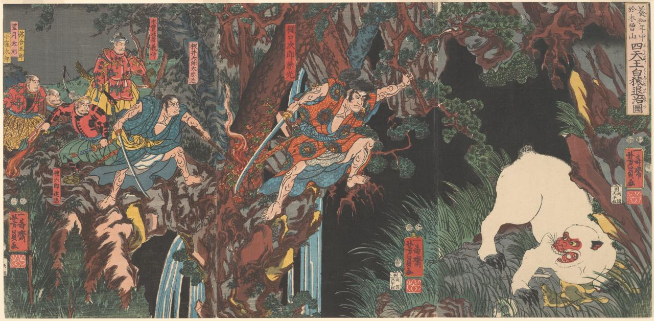 Shinten-o vanquishes a white monkey on the Kiso Mountain during the Yowa period (1181-1182)